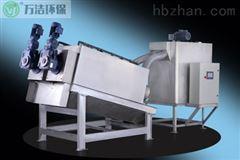 202工业废水处理 叠螺式污泥脱水机202型
