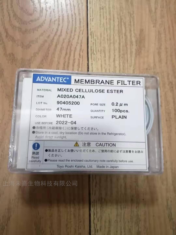 日本ADVANTEC直径47mm混合纤维素酯滤膜