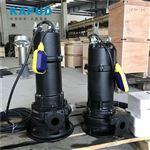 切割式潜水排污泵MPE550-2M_铰刀泵
