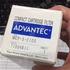 ADVANTEC 囊氏过滤器