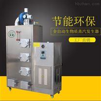 卤素产品更美味使用蒸汽发生器烹饪食物