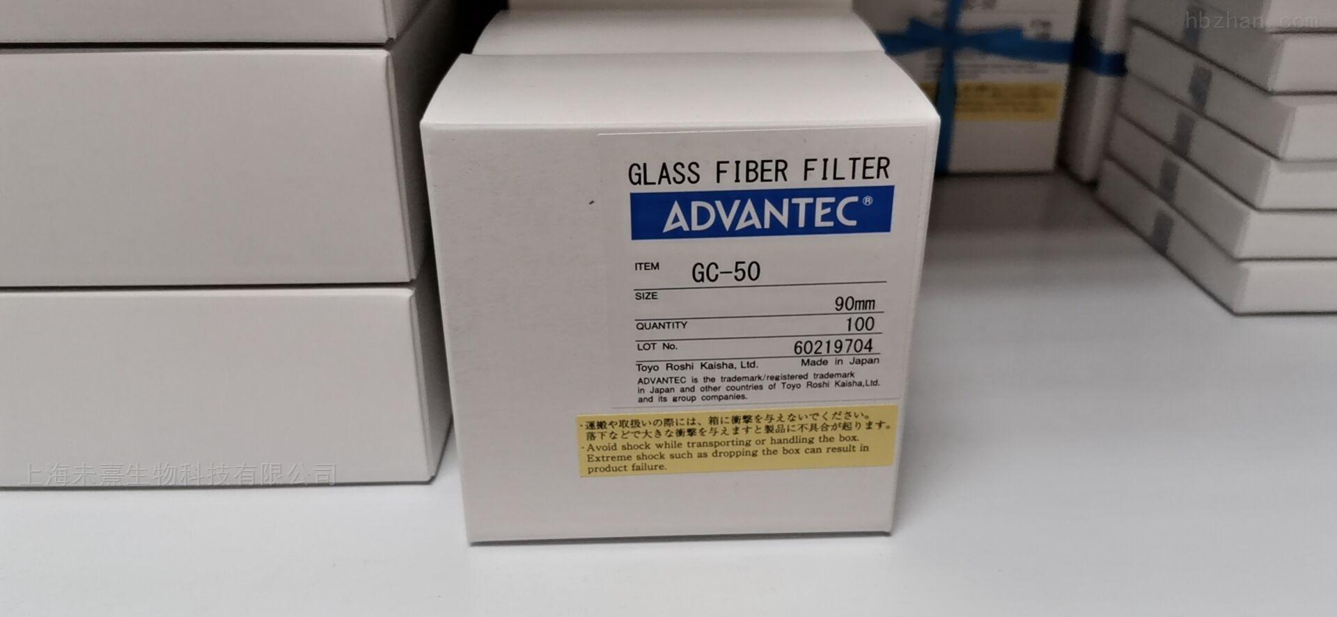 日本东洋advantec直径90mm玻璃纤维滤纸