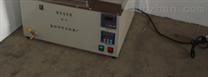 XL-4 多功能血液溶浆机
