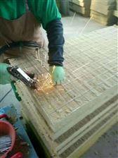复合岩棉插丝板