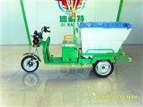 河南林州宝通电动垃圾保洁车