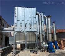 废气吸收塔设备