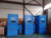 滤筒式烟尘净化器厂家 高效干式除尘设备