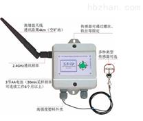 无线植物生理生态监测系统——PM-11z