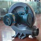 FX-32.2KW气体输送防爆透浦式鼓风机
