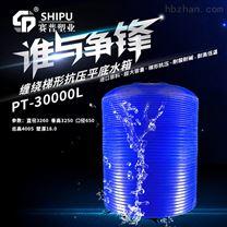 南安市化工储罐尺寸