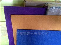 桂林低价吸音板