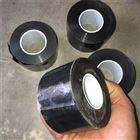 优质厂家生产自粘性防火包带近期价格
