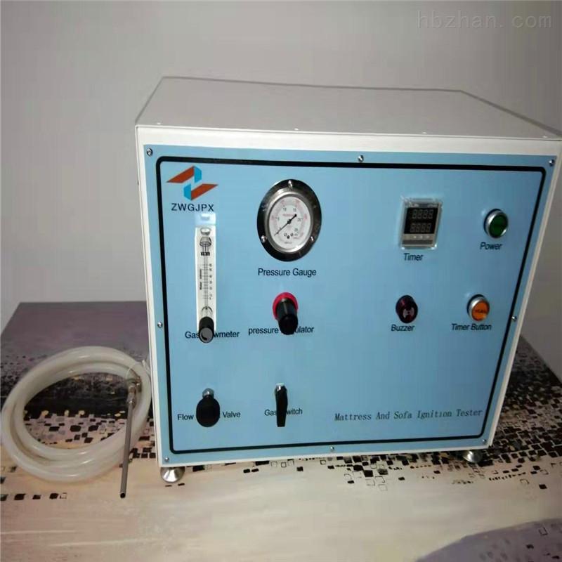床垫和沙发抗引燃特性测试仪BS 5852-2006