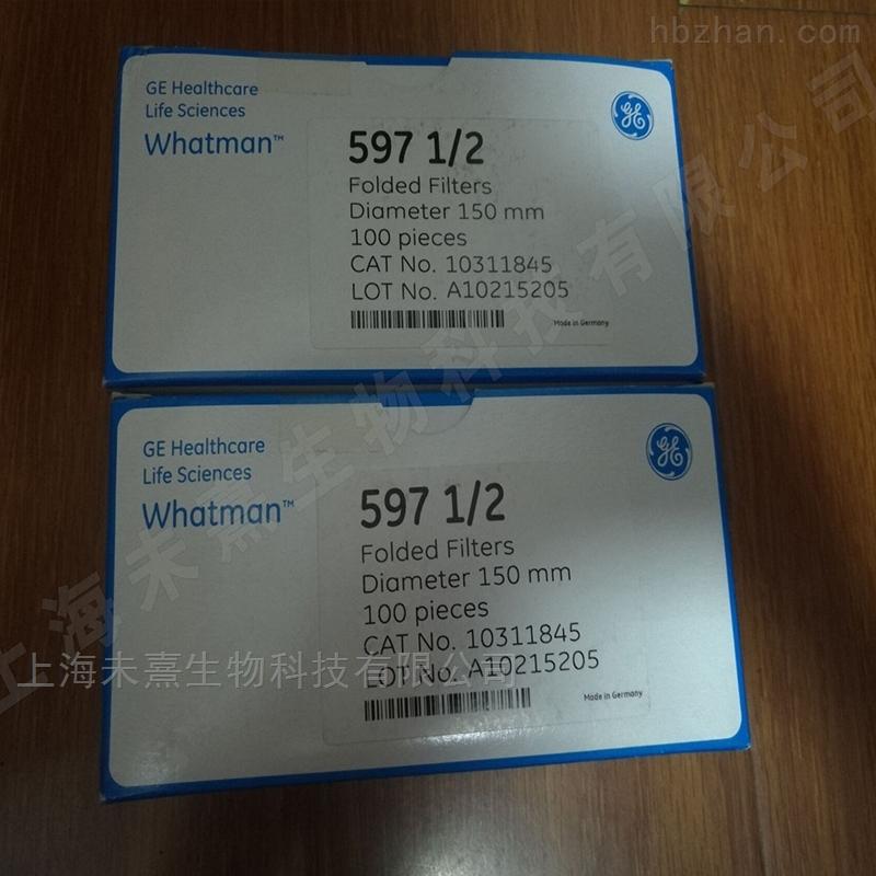 GE Whatman直径150mm折叠级597号定性滤纸
