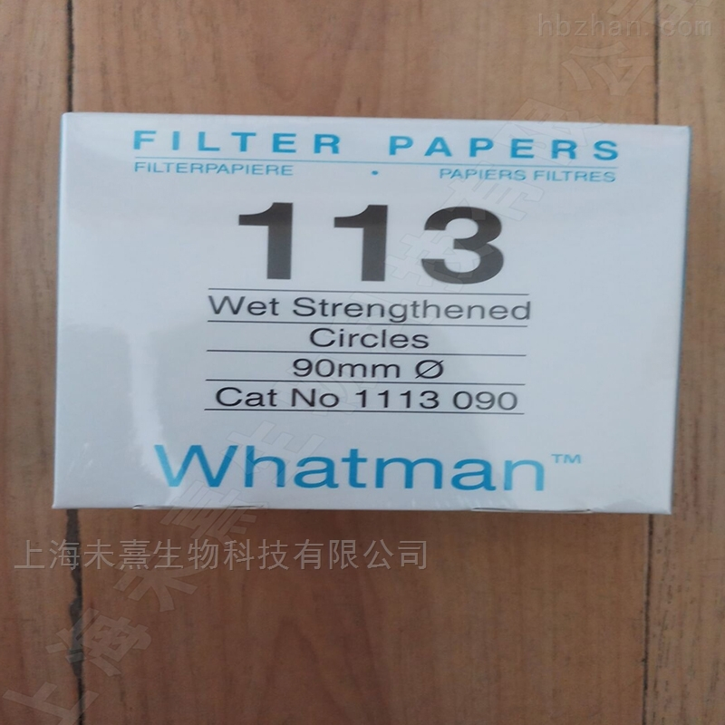 沃特曼Grade113湿强级定性滤纸90mm直径