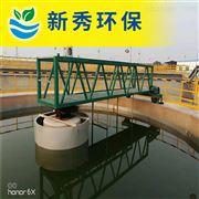 ZBXN半桥周边传动刮泥机安装