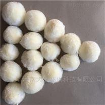 高效纯白油水分离改性纤维球滤料