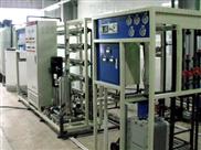 工业纯水系统/反渗透纯水设备
