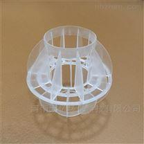 印染厂水处理用Φ50mm多面空心球