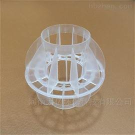 TY-KX50T印染厂水处理用Φ50mm多面空心球