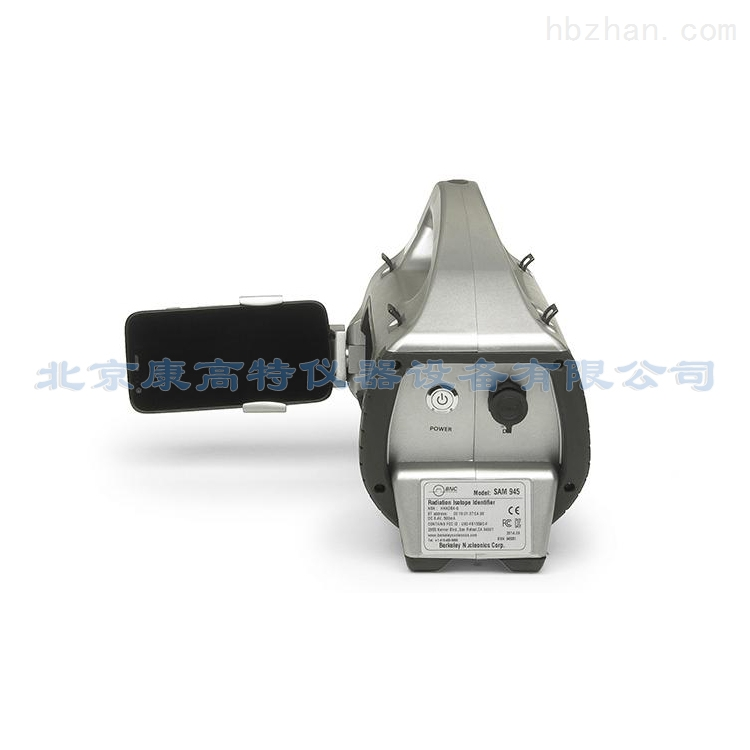 SAM945核素識別儀
