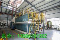 15吨蒸汽燃油锅炉生产厂家