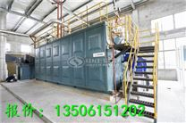 溧阳市锅炉厂6吨的燃气锅炉价格