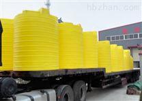 10吨防冻液储罐抗老化