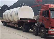 25吨渗滤液桶经久耐用