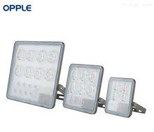 欧普T01 30W50W100WLED投光灯