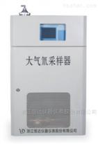 ZC-Q0151大气氚采样器
