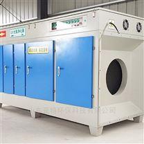 UV光氧催化废气处理设备供应