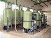 组合式锅炉软化水装置