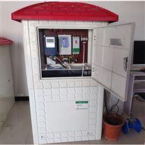 水电双计计量智能灌溉控制器