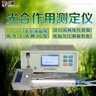 YT-FS831植物光合作用检测仪