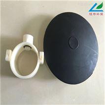 污水处理曝气膜片微孔曝气器