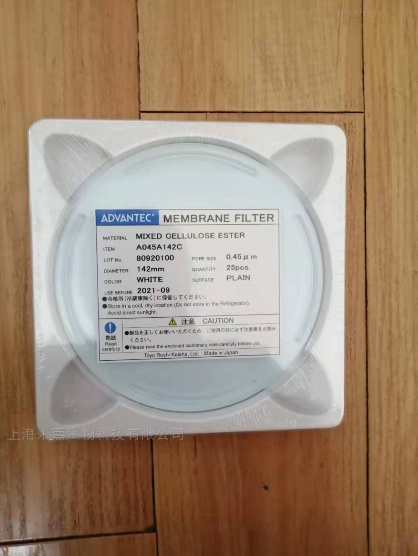 东洋 0.45um孔径混合纤维素滤膜142mm直径