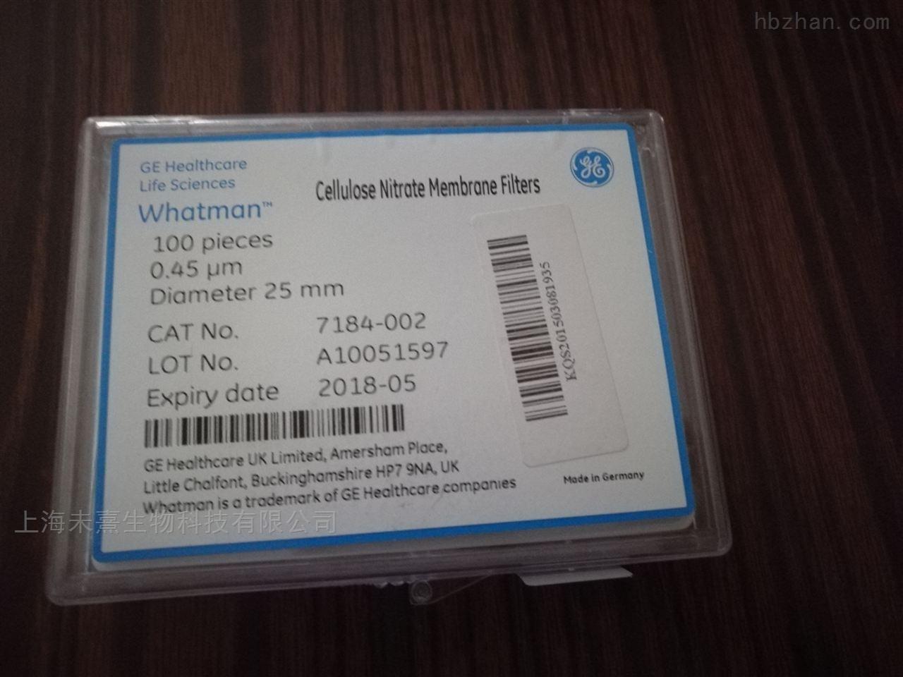 GE沃特曼孔径0.45um硝酸纤维素过滤膜