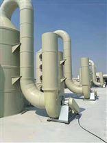 铭泰环保直销优质废气处理设备PP喷淋塔定制