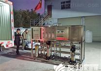 郑州2吨纯净水雷竞技官网app