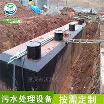四川攀枝花污水处理一体化设备处理方式
