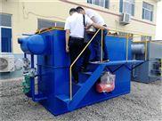 直埋式一体化医院污水处理设备