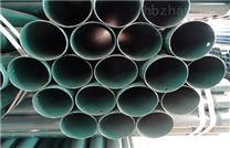 烟台电缆管热浸塑钢管生产工艺