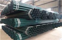 建邺热浸塑电缆保护套管生产商