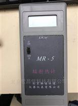 MR-5 辐射热计MR-5