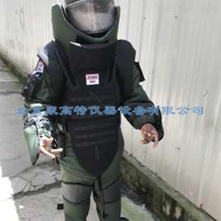 Mk5新型排爆服