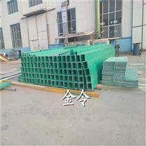 金令玻璃钢梯形桥架电缆槽箱库存发货