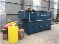 吉林-水洗厂污水处理设备