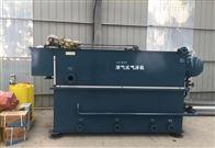 江西-水产品加工污水处理设备