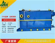 HTZT3-70T/H屠宰场污水处理设备